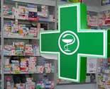 С чего же начать аптечный бизнес? Сложности в открытии аптеки