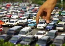 Что необходимо для открытия парковки?