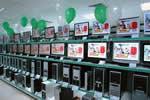 Бизнес План компьютерного магазина - Скачать