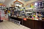 Бизнес План магазина электропродуктов